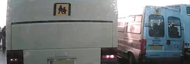 minibus-e1542369339821.png
